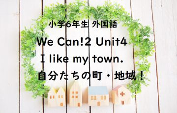 We Can!2 Unit4