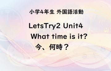 LetsTry2 Unit4 What time is it?