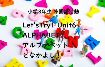 Let'sTry1 Unit6 ALPHABET